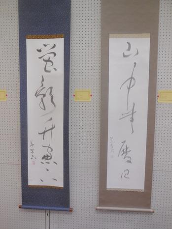 中川美2.JPG
