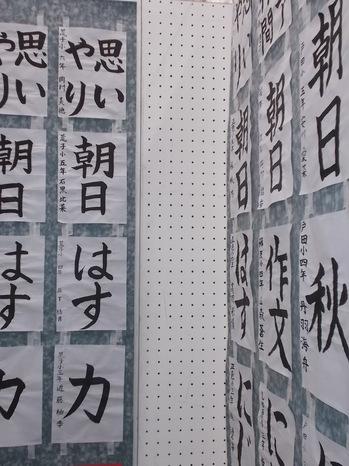 H30.11姉妹友好書画展③.JPG
