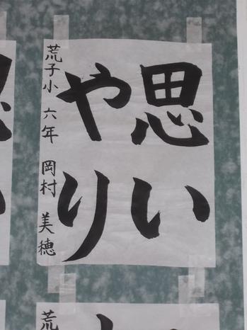 H30.11姉妹友好書画展④.JPG