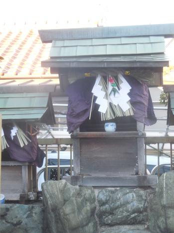 cyounai3.JPG