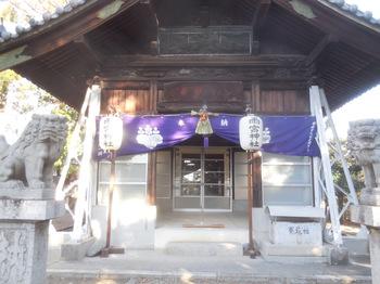 雨宮2.JPG