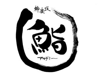 2019.2ランサーズ゛鮨