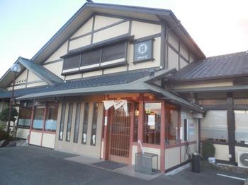 sagami2.JPG