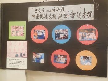2019.10筆文字展21.JPG