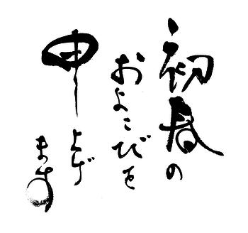 2019.11初春~・登録済.png