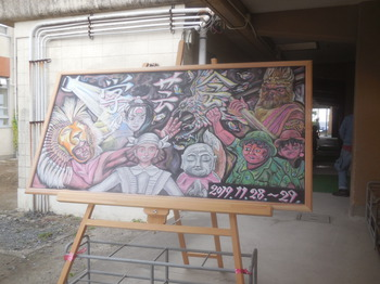2019.11荒子小学芸会2.JPG