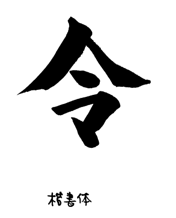 img20191213_12453766.png