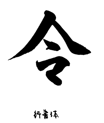 img20191213_12520482.png