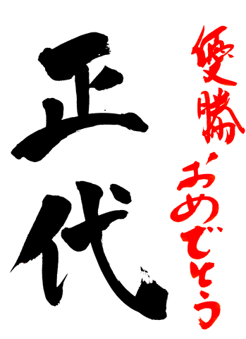 img20200928_11312094.png