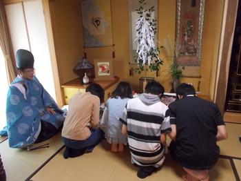 2020.10.4庭解体お祓い2.JPG