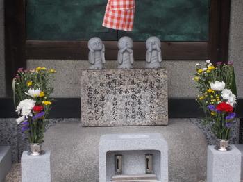 2020.12.24宝珠院・六地蔵⑤.JPG