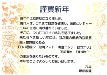 img20210107_11360931 (2).png